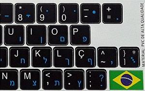 ADESIVO TECLADO HEBRAICO. Preto com Azul. Clique para visualizar mais detalhes.