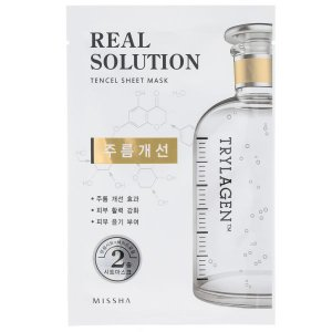 Missha Real Solution Wrinkle Caring - Máscara Ant-Idade 25g