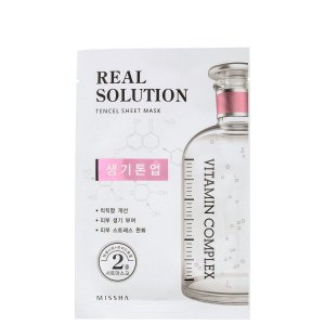 Missha Real Solution Brightening - Máscara Iluminadora 25g