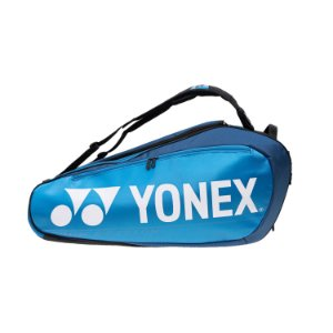 Raqueteira Yonex Pro X9 - Azul