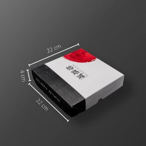 Cx J-11 -    22x22x5 cm. Pacote com 50 unid. Valor unid. R$ 2,49