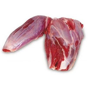 CARNE MUISCULO TRASEIRO 500G