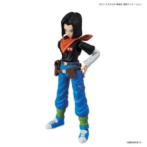 Figure-Rise Dragon Ball Android 17 - Original