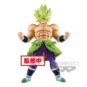 Dragon Ball Super - Super Saiyan Broly Full Power -Original-
