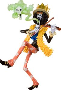 Figuarts ZERO - Humming Brook -Original-