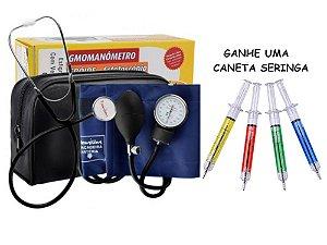 Kit Aparelho De Pressão Esfigmomanometro + Estetoscópio Simples Premium + Caneta Seringa