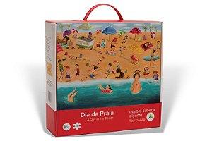 Brinquedo Educativo Quebra-cabeça Dia de Praia