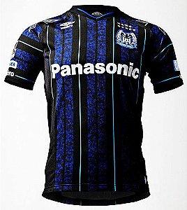 Camisa oficial Umbro Gamba Osaka 2017 I jogador