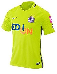 Camisa oficial Nike Sanfreece Hiroshima 2017 II jogador