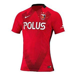 Camisa oficial Nike Urawa Reds 2017 I jogador