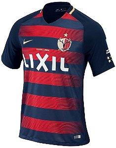 Camisa oficial Nike Kashima Antlers 2017 I jogador