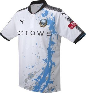 Camisa oficial Puma Kawasaki Frontale 2017 II jogador
