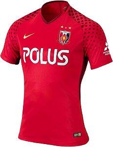 Camisa oficial Nike Urawa Reds 2018 I jogador