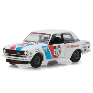 Datsun 510 Rally 1972 All Terrain Serie 7 1/64 Greenlight