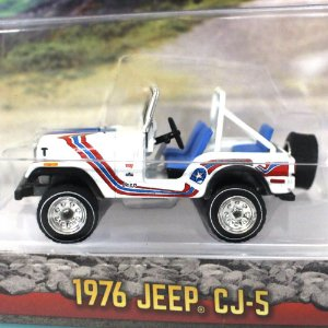 Jeep CJ5 1976 All Terrain Serie 7 1/64 Greenlight