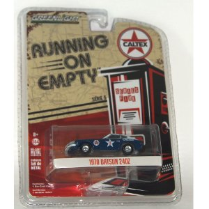 Datsun 240Z 1970 Running on Empty 1/64 Greenlight