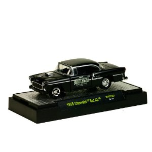 Chevrolet Bel Air 1955 BOOTLEGGER 1/64 M2 Machines