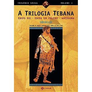 A trilogia tebana | Sófocles