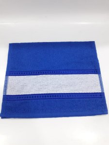 Toalha lavabo brutextil - azul royal