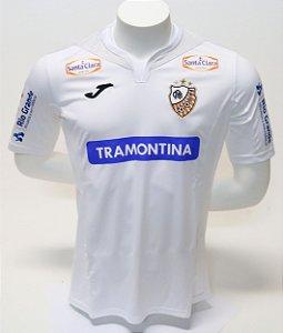 Camisa Oficial Branca 2018