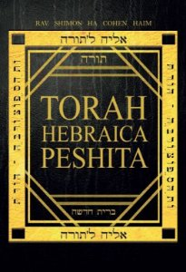 TORAH HEBRAICA PESHITA
