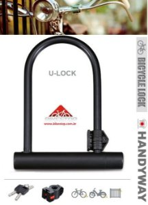 Cadeado U-Lock