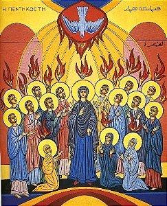 Ícone Pentecostes com a Virgem Maria e o Espírito Santo em forma de pomba