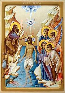 Batismo de Jesus 2 - A Teofania