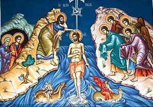 Batismo de Jesus
