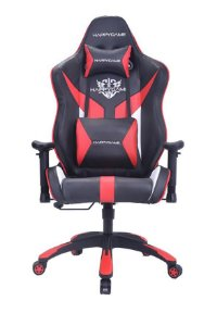 CADEIRA GAMER BIG ELITTE TRICOLOR - MKG-002