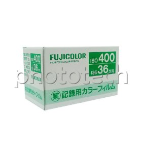 FILME FOTOGRÁFICO FUJIFILM 36 POSES ISO 400 JAPAN COLORIDO