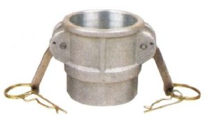 Acoplador Alumínio 2x2  fêmea/fêmea rosca interna