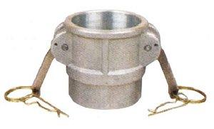 Acoplador Alumínio 3x3  fêmea/fêmea rosca interna