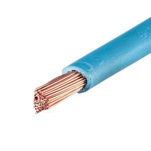 Fio 7 Pernas 16 mm Azul c/ 100m