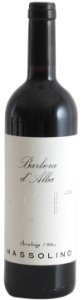 VINHO - Massolino Barbera D`Alba DOC - 750 ml