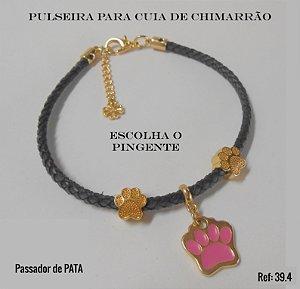 Pulseira para Cuia ♥ 39.4 ♥