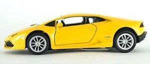 Brinquedo Colecionável Lamborghini Huracán Coupé Amarela 1:32 - Maisto