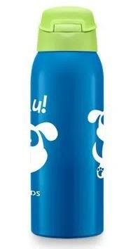 Copo Térmico com Canudo Keep It Cool Azul 350ml - Multikids