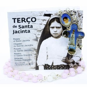 Terço Santa Jacinta 6mm