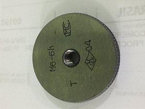 Calibrador Anel De Rosca