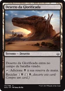 HOU 171 - Deserto da Glorificada (Desert of the Glorified)