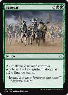 HOU 125 - Superar (Overcome) FOIL