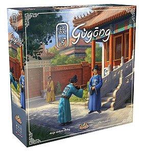 Gugong - A Cidade Proibida