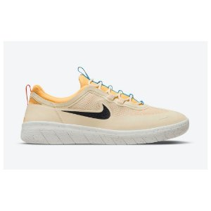 Tênis Nike Nyjah Free 2.0 Bege