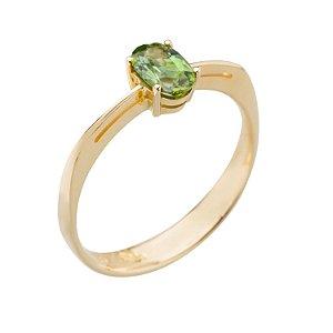 Anel Ouro - Turmalina - Pedra Preciosa - oval- anel - Solitário