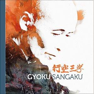 Gyoku Sangaku