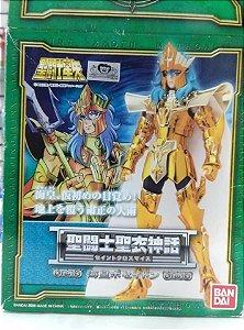 Poseidon Cloth Myth Bandai 1.0 Anime ( usado) Imperador Marinas