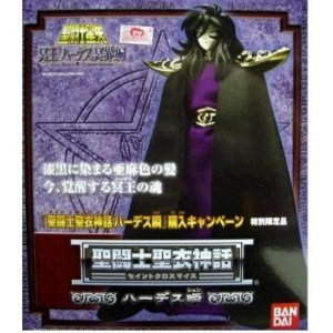 Cavaleiros Zodíacos Shun Hades V1 Cloth Myth Bandai 1.0 Possuido
