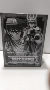 Cavaleiros Zodíacos Shiryu de Dragão V2 1.0 Bandai Cloth Myth Versão Maleta Japão Lacrado