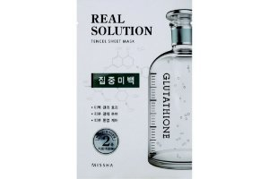 Missha Masc Facial Real Solution Clareadora 33g